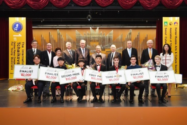 Japan's Akito Tani wins 1st Tchaikovsky online piano competition