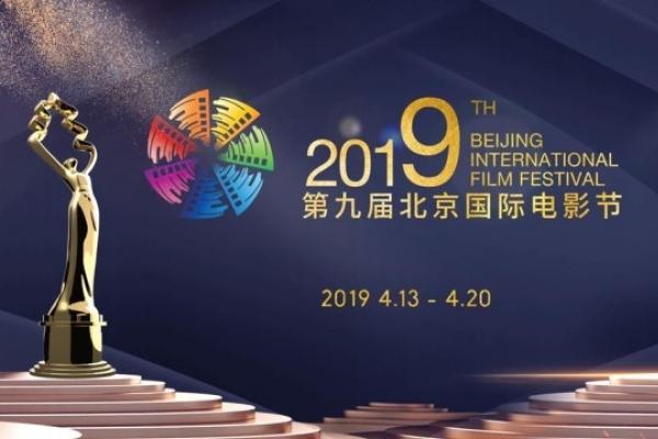 S. Korean studio receives best visual effects award at Beijing film fest