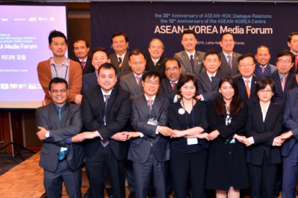 Experts discuss ways to enhance cultural exchange between Korea, ASEAN