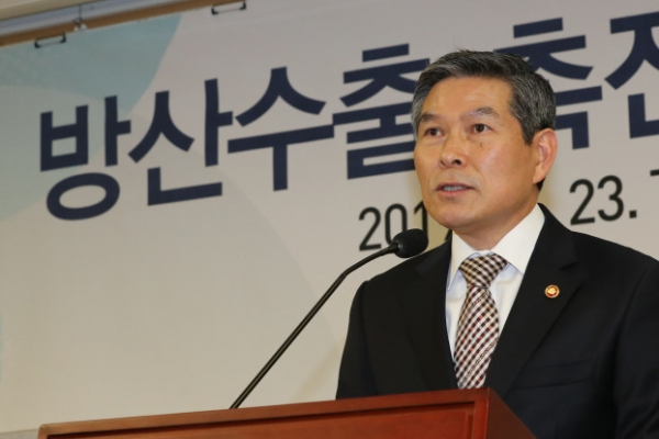 Defense minister asks for US congress' support for alliance