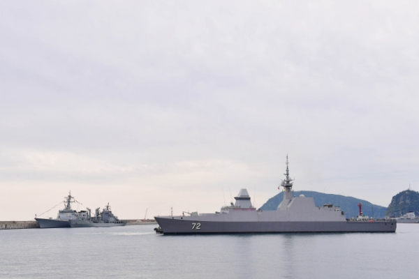 Multinational maritime drills set to begin in Busan this week
