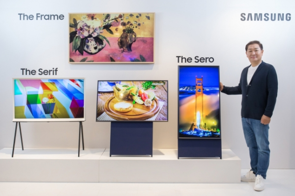 Samsung showcases first vertical TV to target millennials