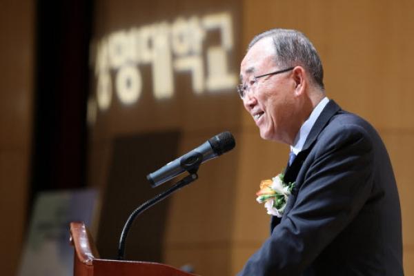 Anti-fine dust body launched in S. Korea under ex-UN secretary-general