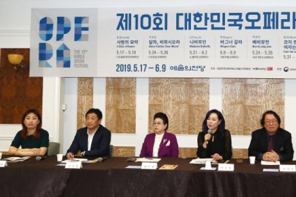 Korea Opera Festival to promote diversity