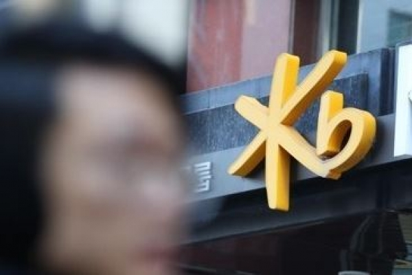 KB Financial launches council to support startups