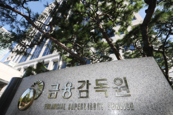 FSS' revival of comprehensive inspection of financial firms prompts concerns