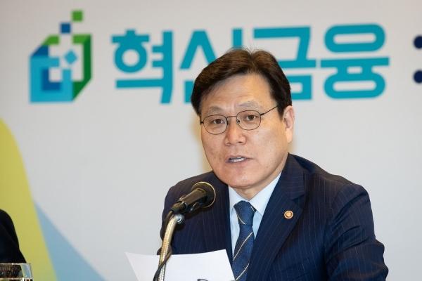 Korea kick-starts 'innovative finance' body, pledging W225tr in investment