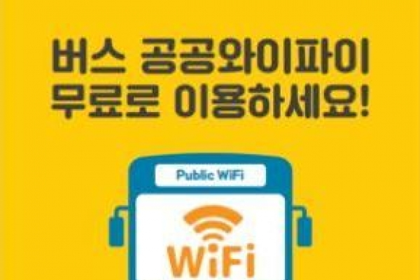 Free Wi-Fi to be available on city buses nationwide