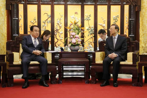 Speaker Moon meets with top Chinese party official over N. Korea