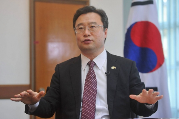 S. Korea's amb. to Malaysia faces possible punishment for power abuse against staff