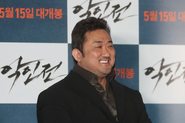 Actor Ma Dong-seok returns to tough guy character in new movie