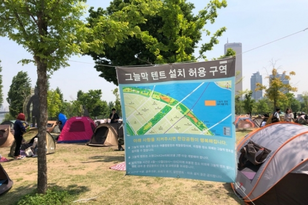 [From the scene] Tent regulations in Hangang parks trigger controversy