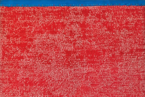 Korea's most expensive artist Kim Whan-ki's red-dot work goes to Hong Kong