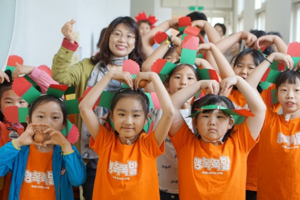 [Photo News] Korea celebrates Teachers' Day