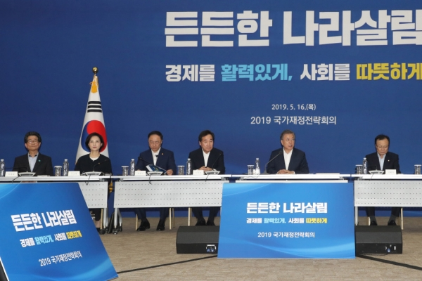 Moon urges more active fiscal policy for growth, welfare