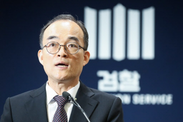 Top prosecutor reiterates opposition to investigative rights reform