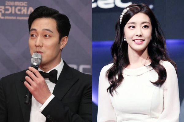 Actor So Ji-sub dating former TV presenter