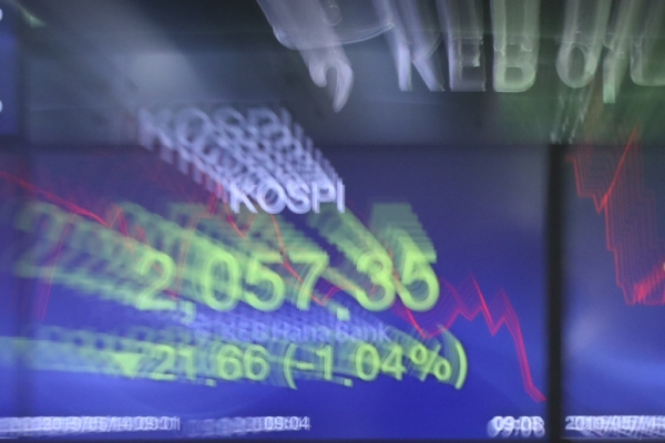 S. Korean stocks likely to remain range-bound next week