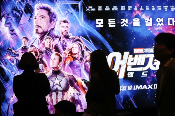 'Avengers: Endgame' becomes most-viewed foreign film in S. Korea