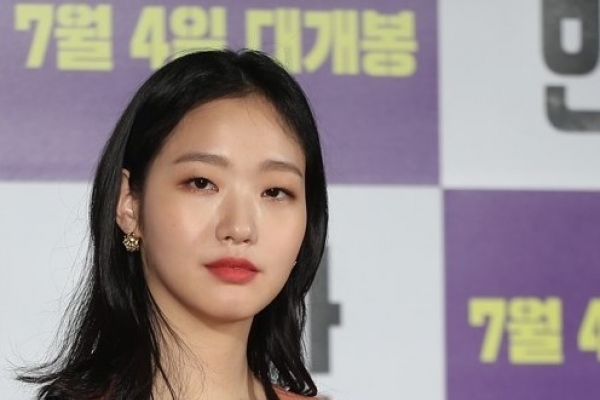 Kim Go-eun cast in new drama series by star screenwriter