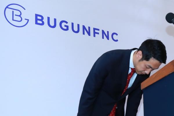 '임블리' 임지현 상무 사퇴…