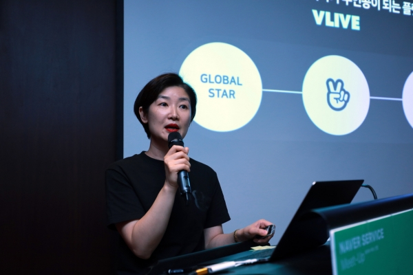 Naver chooses 4 Asian countries as outposts for V Live service expansion