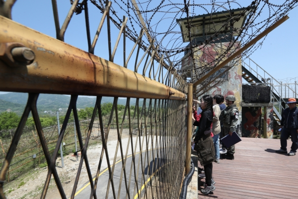 [Weekender] An eerie reminder of precarious peace at DMZ Peace Trail