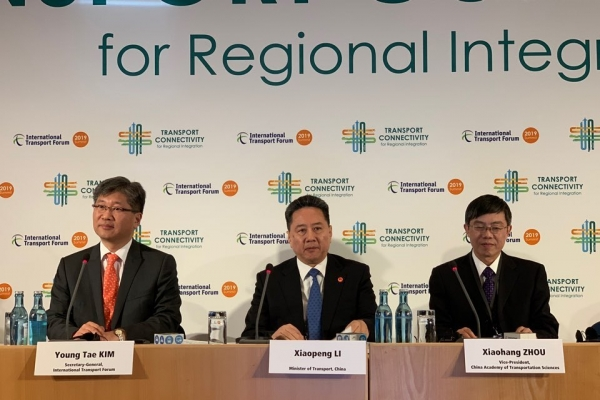 Chinese minister plays down inter-Korean railway project