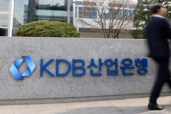 S. Korean firms issue more than W5tr of ESG-related bonds