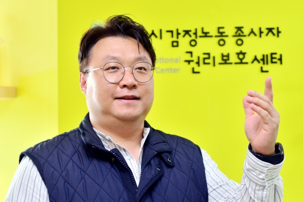 [Herald Interview] Customers must be punished for harassment: Seoul Emotional Labor Center CEO
