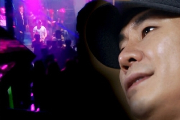 YG head arranged sexual services for investors: report