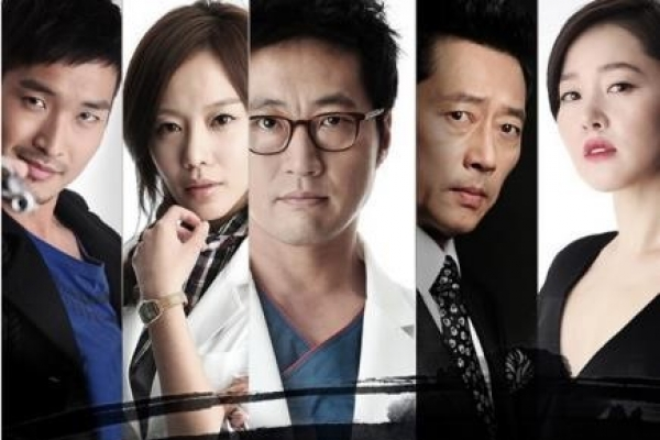 K-drama 'Sign' to get Japanese remake