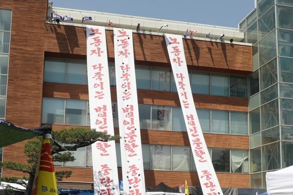 [Newsmaker] Protests against HHI-DSME merger escalate