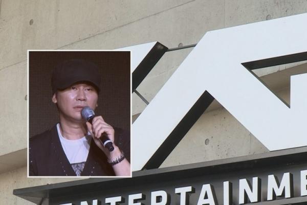 Malaysian fugitive met YG head through Psy