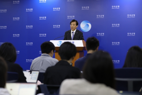 Seoul shares up for 2nd day on upbeat BOK assessment