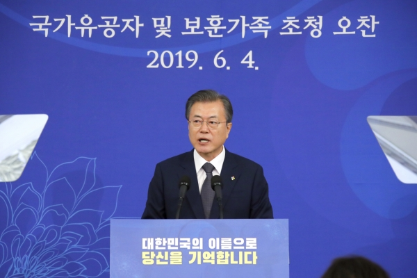Moon vows more support for families of decorated patriots, veterans