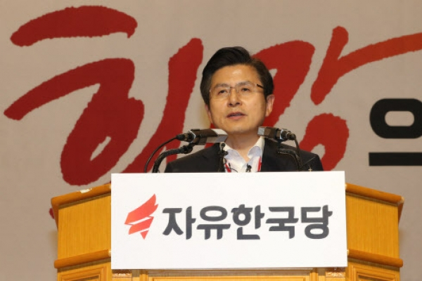 LKP leader vows party reform, appeals to young voters
