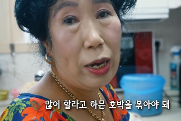 [Weekender] Meet Korea's age-defying social media icons