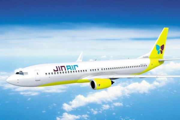 KCGI, Jin Air employees dencry return of Korean Air heiress