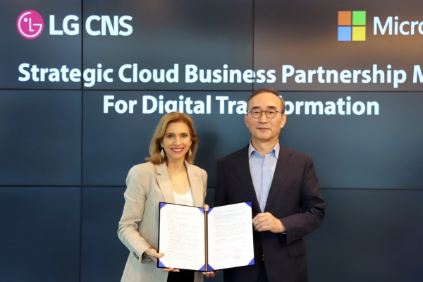 LG CNS, Microsoft to develop cloud-based business platform