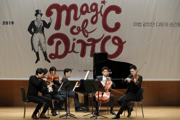 Feeling great, Ensemble Ditto disbands after 12 years