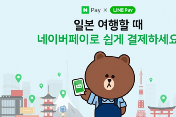 Naver launches mobile payment service in Japan