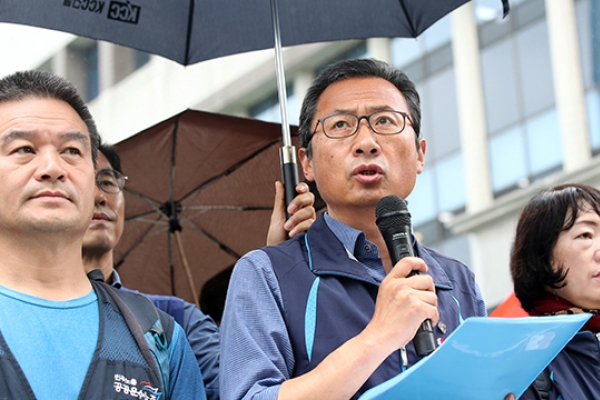 Police seek arrest warrant for KCTU head