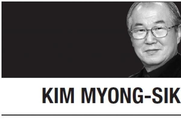 [Kim Myong-sik] Nation at a crossroads