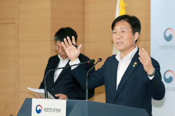 South Korea to map out AI strategy this year, build 2,000 AI-based factories by 2030