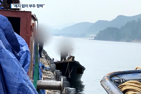 [Newsmaker] Defense minister reprimands military for security failure over NK boat