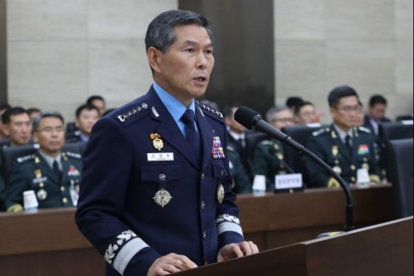 Defense minister apologizes over NK  boat's undetected crossing