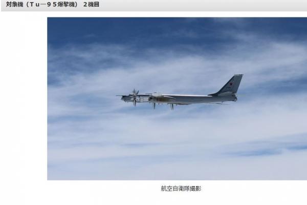 2 Russian bombers enter S. Korea's air defense zone