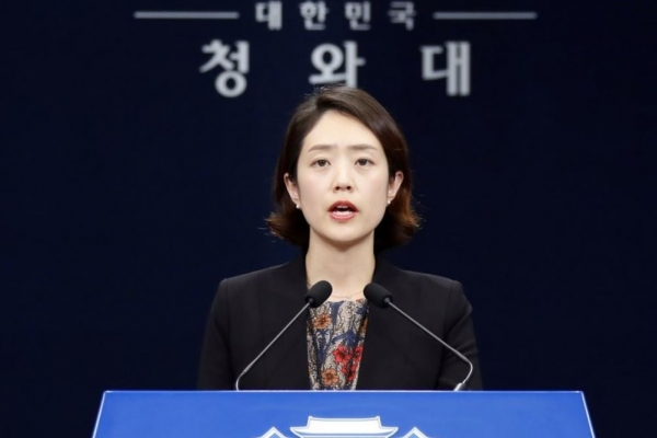 S. Korea open to summit with Japan 'any time,' Cheong Wa Dae says