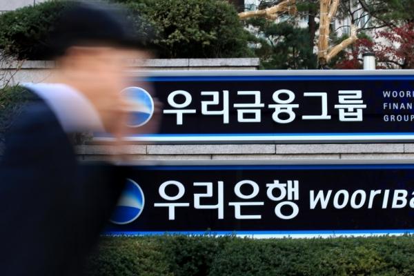 Woori acquires 65.7% stake in Kukje Asset Trust